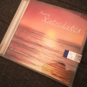 2 cd ορχηστρικά Χατζιδάκις - Θεοδωράκης