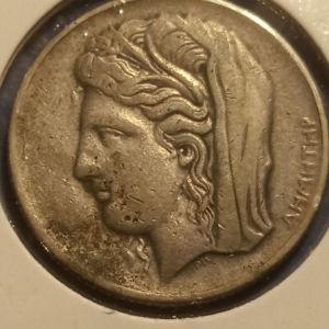 10 δραχμές 1930.