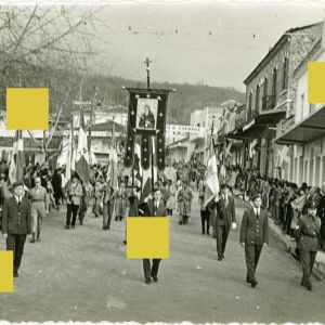 Καρτ Ποστάλ Αγιά Λάρισας 17.1.1961 Εκδηλώσεις για την εορτή του Αγίου Αντωνίου Λιτανεία Larisa Larissa Post Card Agia Ayia Saint Antonios feast Φωτογραφία