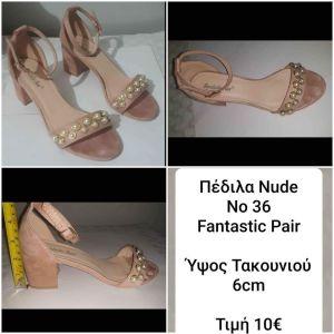 Πέδιλα Nude No 36 Fantastic Pair