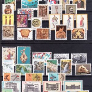 48 ελληνικά ασφράγιστα γραμματόσημα