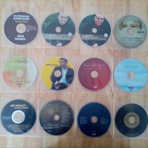 12 CD ΕΛΛΗΝΙΚΑ ΕΝΤΕΧΝΑ, ΛΑΪΚΑ