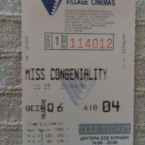 Αποκόμματα Εισιτηρίων Village Cinemas Ταινιών του 2001
