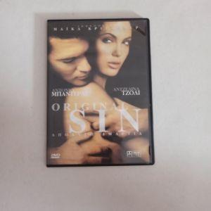 DVD Απόλυτη Αμαρτία/ Original Sin