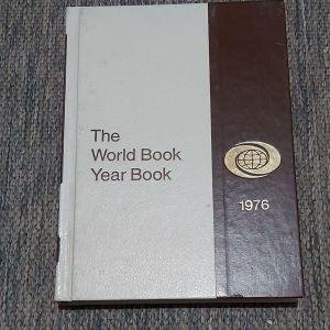 THE WORLD BOOK - YEAR BOOK 1976
