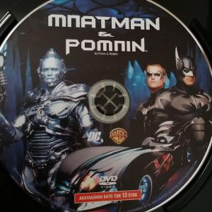 DVD Ταινία Batman & Robin (1997)