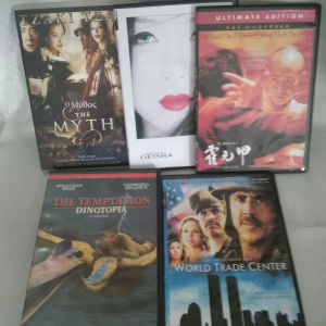 Πέντε θρυλικές Ταινίες