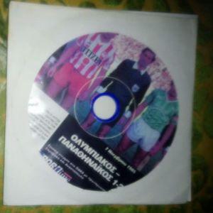 DVD 7-11-1985 ΟΛΥΜΠΙΑΚΟΣ-ΠΑΝΑΘΗΝΑΪΚΟΣ 1-2
