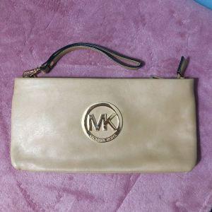 Nude Beige type purse