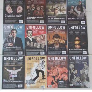 Περιοδικό UNFOLLOW: όλα τα τεύχη του 2015