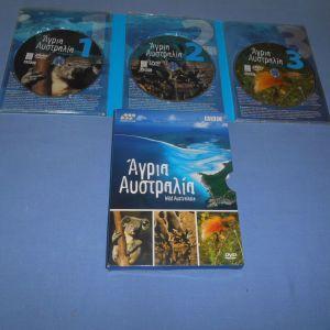 ΑΓΡΙΑ ΑΥΣΤΡΑΛΙΑ 3 DVD