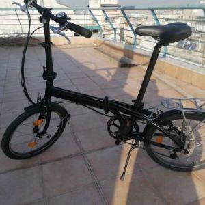 Ποδήλατο σπαστό TERN LINK B7 20''