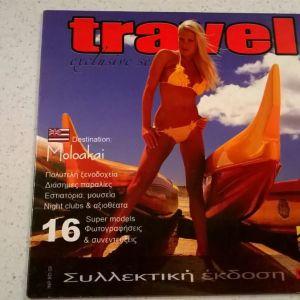 VCD ( 1 ) Travel ( Moloakai )