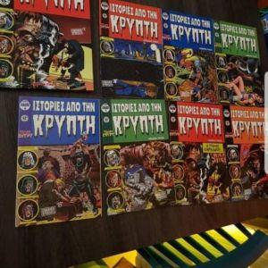 Συλλογη κομικ modern times Ιστορίες από την κρύπτη,spawn,πινκυ και μπρεην,το μεγάλο βιβλίο...