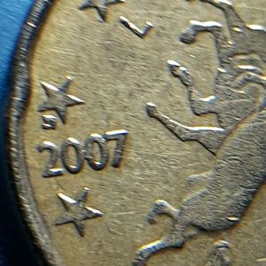 σε σφάλμα 20 λεπτά του ευρώ του 2007