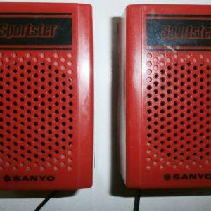 Retro / Vintage Sanyo Sportster JSX-37 φορητά ηχεία Walkman