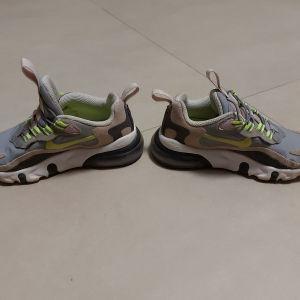 Παιδικά παπούτσια running NIKE AIR MAX 270 RT (PS) γκρι κίτρινα