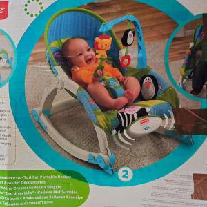 Fisher Price Ριλαξ - newborn to toddler