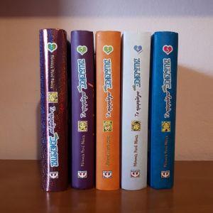 Βιβλία Το ημερολόγιο μιας ξενέρωτης