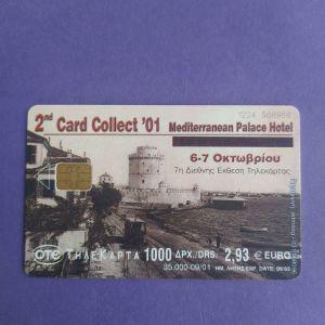 2η CARD COLLECT  09/2001