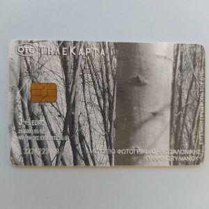 ΜΟΥΣΕΙΟ ΦΩΤΟΓΡΑΦΙΑΣ ΘΕΣΣΑΛΟΝΙΚΗΣ 1/6  05/2002