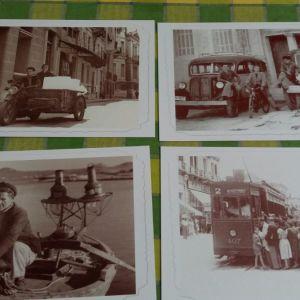 12 Συλλεκτικά κάρτ ποστάλ ΟΤΕ