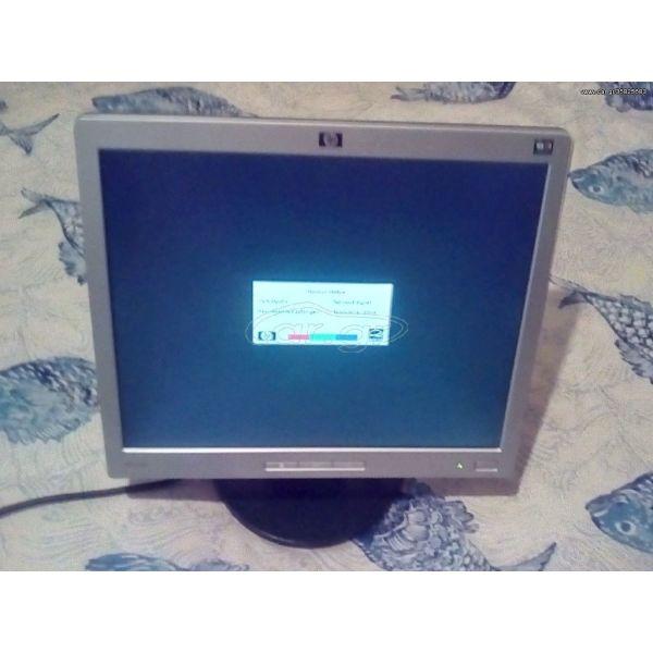 eponimo kenourgio LCD othoni ipologistis telefteas technologias axias 170€ logo metakomisis stin simvoliki timi iper efkerias 25€