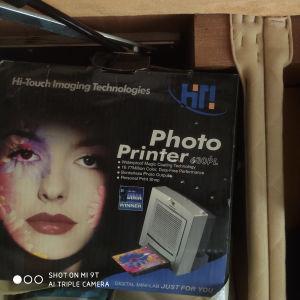 εκτυπωτής φωτογραφιών