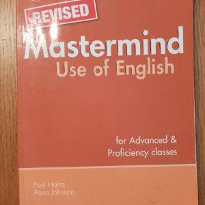 Βιβλίο αγγλικών