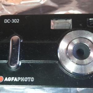 .AGFA συλλεκτική φωτογραφική μηχανή εποχής 1990 στο κουτί της