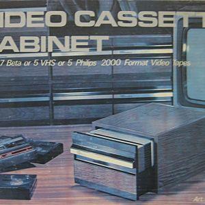 ΘΗΚΗ ΓΙΑ 5 VIDEO CASSETTE VHS