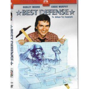 dvd / BEST DEFENSE /  ORIGINAL DVD