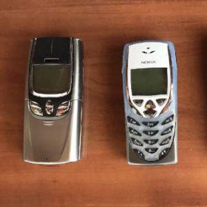Nokia κινητά μεταχειρισμένα