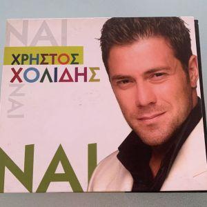 Χρήστος Χολίδης - Ναι cd album