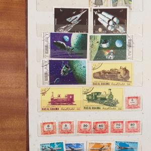 Γραμματόσημα 1970