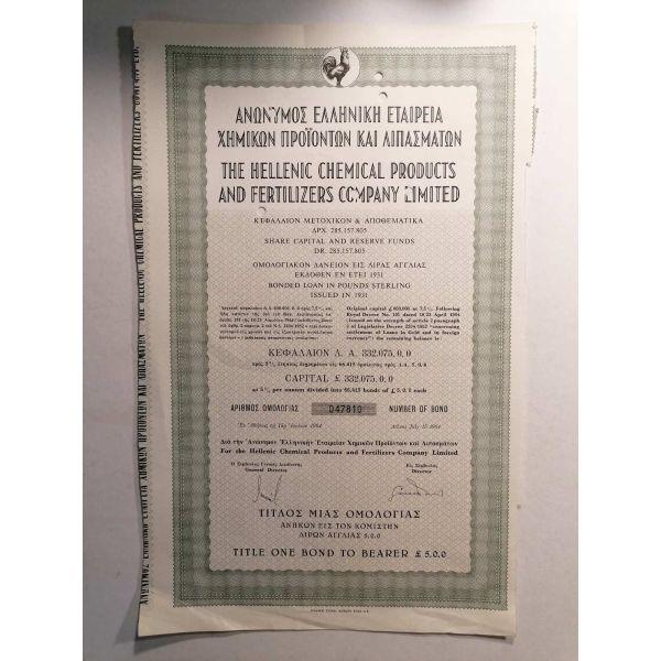 anonimos elliniki eteria chimikon proionton ke lipasmaton titlos mias omologias (1931)