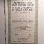 ΑΝΩΝΥΜΟΣ ΕΛΛΗΝΙΚΗ ΕΤΑΙΡΕΙΑ ΧΗΜΙΚΩΝ ΠΡΟΪΟΝΤΩΝ ΚΑΙ ΛΙΠΑΣΜΑΤΩΝ τίτλος μίας ομολογίας (1931)