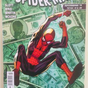 The amazing Spider-Man τομος Νο10