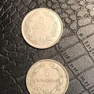2 νομίσματα του έτους 1930