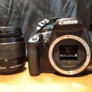 Canon  1000D kit (18-55 mm IS STM)