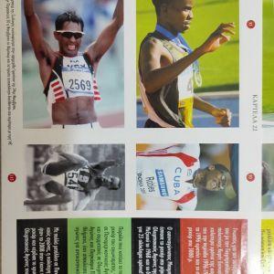 4 καρτέλες με αυτοκόλλητα από την συλλογή της Sportime 100 παγκόσμια ρεκόρ του κλασικού αθλητισμού