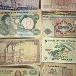 Παλαιά χαρτονομίσματα για συλλεκτες