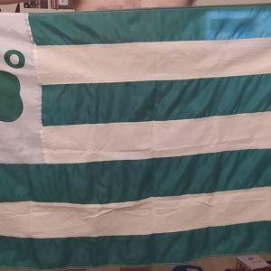 Παναθηναϊκός Vintage Σημαίες