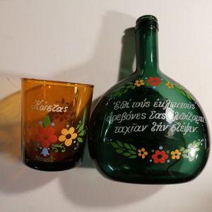 ΜΠΟΣΤ Μπουκάλι και ποτήρι