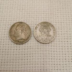 συλλεκτικα νομίσματα δραχμών