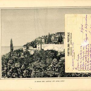 Αυθεντική γκραβούρα της Μονής Λαύρας στο Άγιο Όρος (19ου αι.) Engraving Monastery Great Laura
