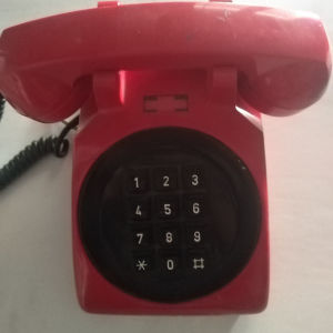 Ελληνικό τηλέφωνο του 1973