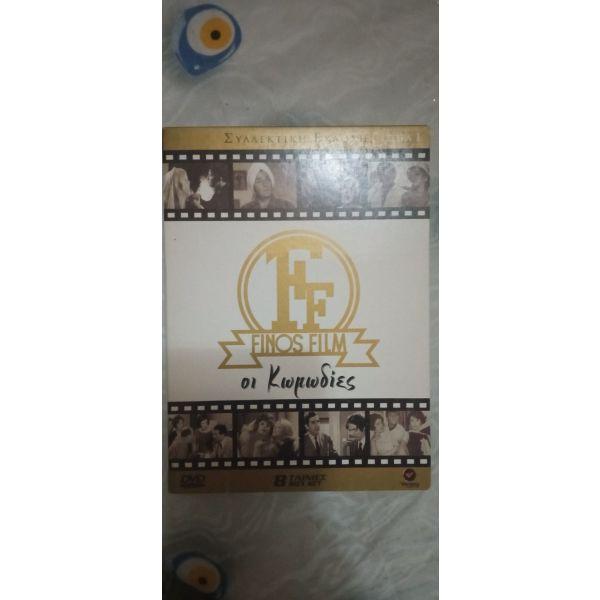 finos film i komodies 2 dvd