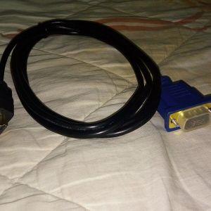 Μακρυ Καλωδιο HDMI σε VGA