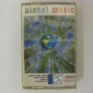 PLANET MUSIC-VARIOUS - ΚΑΣΕΤΑ
